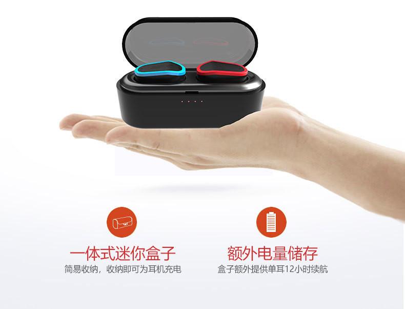 True wireless touch Bluetooth headset P05