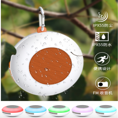 X1 outdoor portable waterproof Bluetooth audio light